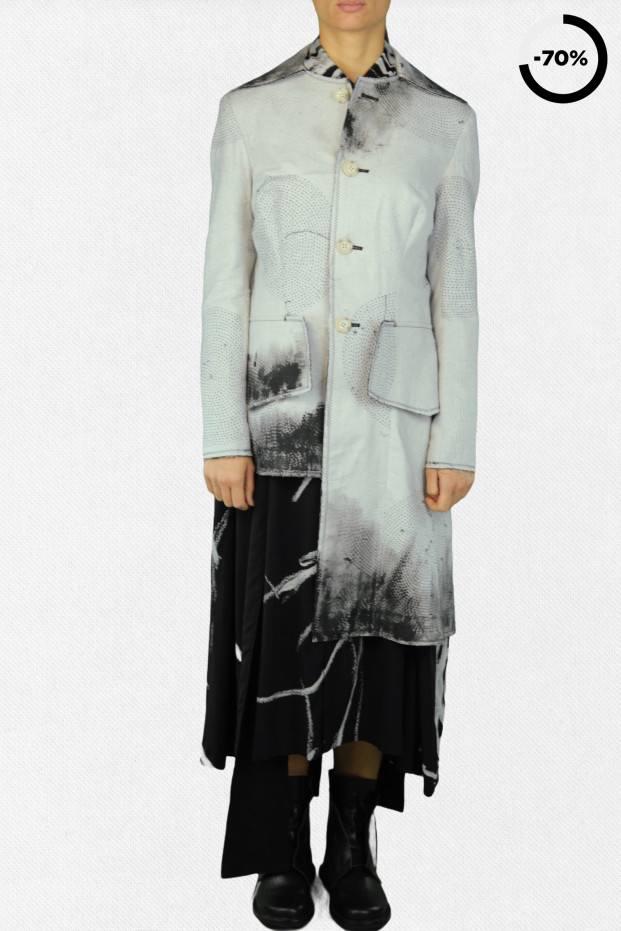 Yohji Yamamoto Long Quilting Jacket